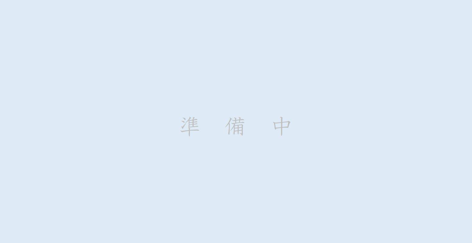医療経済研究機構 研究主幹 田中 伸彦